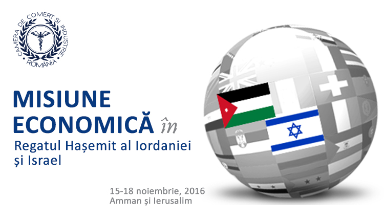 Misiune economică în Regatul Hașemit al Iordaniei și Israel