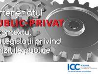 """Conferința """"Parteneriatul public-privat, în contextul noii legislaţii privind achiziţiile publice"""""""