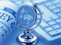 Programul de internaționalizare a companiilor românești cu finanțare de la bugetul de stat